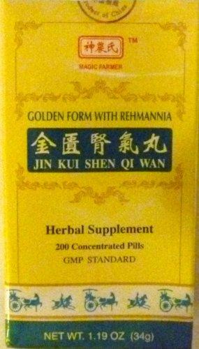 Jin Gui Shen Qi Wan (Jin Kui Shen Qi Wan 200pills/box) ()