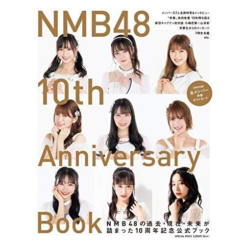 NMB48 10th Anniversary Book 表紙画像