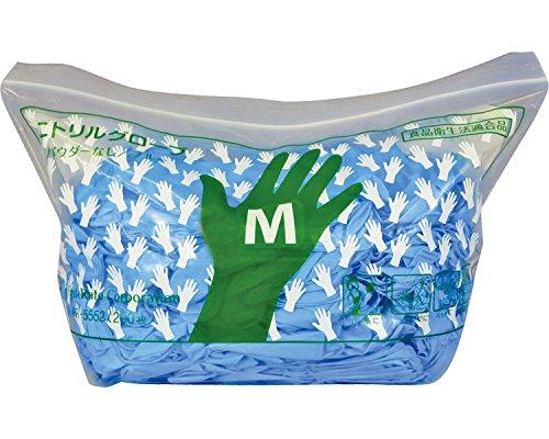 ニトリルグローブ ブルーUV仕様 M 1ケース(200枚×10袋入) FR-5552 (ファーストレイト) (プラ手袋ゴム手袋)  B073GH6Z92
