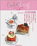 ケーキング―おいしいケーキづくり進行中 (Vol.5) (柴田書店MOOK)