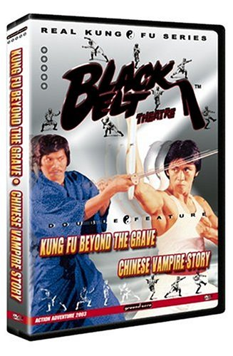 Kung Fu Beyond The Grave / Chinese Vampire Story