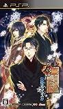 Hanayaka nari Waga Ichizoku Tasogare Bourasuta [Regular Edition] for PSP (Japan Import)