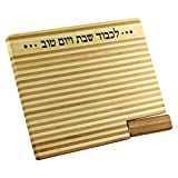 striped cutting board - Rite Lite Striped Bamboo Challah Board with Matching Knife