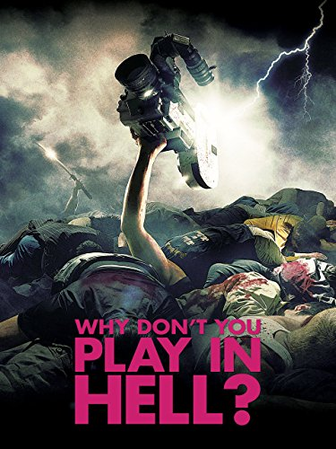 Why Don't You Play in Hell? (English Subtitled) ()