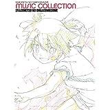 Music Collection Shakunetsu No Ongaku Musume