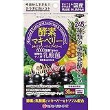 ミナミヘルシーフーズ 酵素とマキベリー 60球