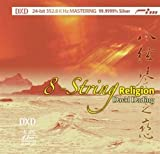 8-String Religion (DXD 24-Bit Master Edition)