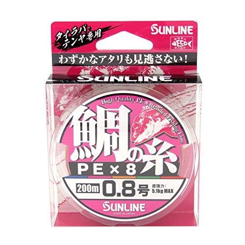 サンライン(SUNLINE) ライン 鯛の糸PE X8 200m 0.8号の商品画像