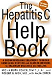 img - for The Hepatitis C Help Book: A Groundbreaking Treatment Program Combining Western and Eastern Medicine for Maximum Wellness and Healing by Robert Gish (2007-05-15) book / textbook / text book