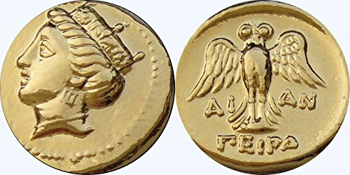 Greek Mythology Tyche Coin, Goddess of Fortune & Luck Change You Luck with Tyche 6G (Ancient Coins Roman Silver)
