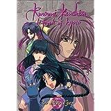Rurouni Kenshin 08: Ice Blue Eyes