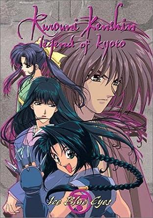 Rurouni Kenshin: Ice Blue Eyes [Reino Unido] [DVD]: Amazon ...