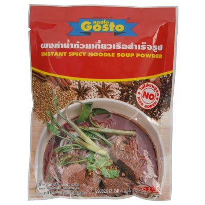 Gosto Nam Tok (Waterfall) Thai Instant Darkened Spicy Noodle Soup Powder Each for 30 Servings - Pack of 3 (Best Tom Yum Paste In Bangkok)