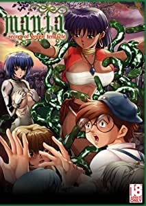 Mania: Secret of the Green Tentacles [USA] [DVD]
