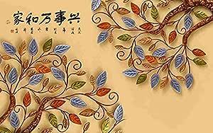 Print.ElMosekar Acrylic Wallpaper270 centimeters x 310 centimeters , 2725617049799