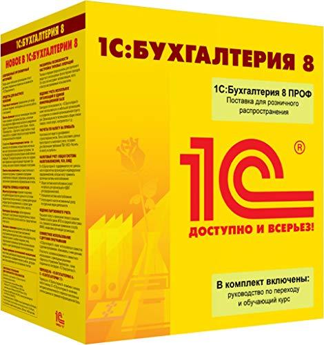 1C Accounting ( RUS )