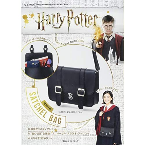 Harry Potter SATCHEL BAG BOOK 画像