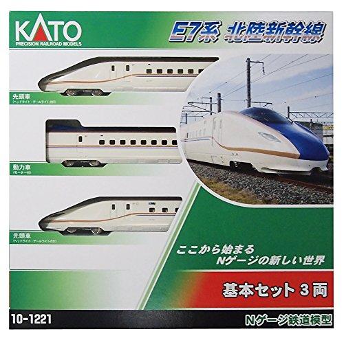 KATO Nゲージ E7系 北陸新幹線 基本 3両セット 10-1221 鉄道模型 電車 B00HPJC3C2