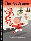 The Pet Dragon, Christoph Niemann, 0061577774