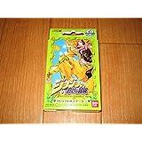 『ジョジョの奇妙な冒険 ABCカード1 DIO&9栄神スターター』緑