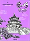 Ni Hao, Paul Fredlein and Shumang Fredlein, 1876739010