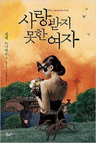 Book Eine unbeliebte Frau (2009) (Korea Edition)