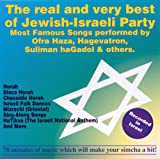 Hataklit Music: Real & Very Best of Jewish-Israeli
