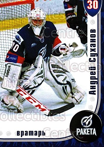 fan products of (CI) Andrei Suhanov Hockey Card 2014-15 Russian Hockey 101 Andrei Suhanov