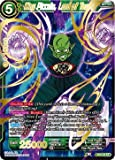 King Piccolo, Lord of Terror (Foil Version) - SD4-04 - ST