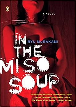 「In the Miso Soup book murakami」の画像検索結果