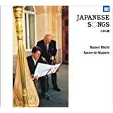 日本の歌 ヴァイオリンとハープで奏でる日本の原風景