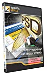 PSD To HTML With Photoshop And Dreamweaver - Training DVD