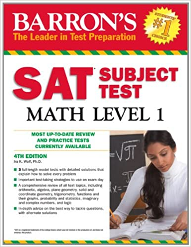 How to cancel sat subject test