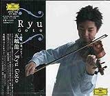 Ryu Goshima by Ryu Goto (2005-08-03)