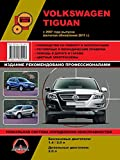 Repair manual for VW Tiguan, cars from 2007: The book describes the repair, operation and maintenance of a car