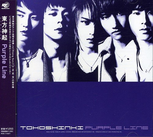 CD : Tohoshinki - Purple Line (Japan - Import)