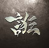 Gargoyle - Taburakashi [Japan CD] FCCD-45