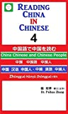 Reading China in Chinese  China Chinese and Chinese People (Japanese Edition)