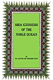 Shia Exegesis of the Noble Quran
