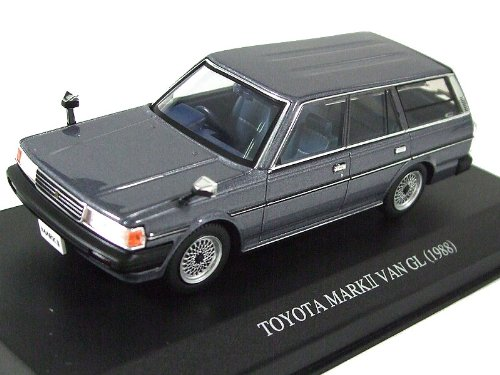 1/43 DISM YX76V Mark II GL van Mid Production (mist grau metallic) (japan import)