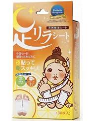 日亚: 树之惠本铺 天然树液足贴30枚,共5款 最低1715日元(约90元)