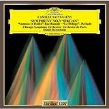 サン=サーンス:交響曲第3番「オルガン」、死の舞踏、バッカナール、他