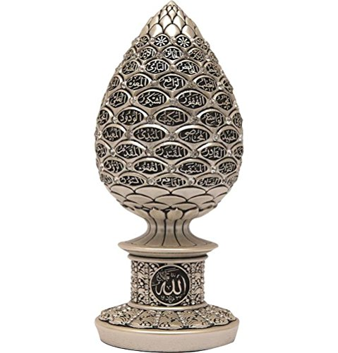 Gunes Islamic Table Decor Gold Egg Sculpture Figure Arabic 99 Names of Allah ESMA Asma al Husna (Mother of Pearl, 7.5in) ()