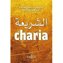 La charia (À savoir) (French Edition)