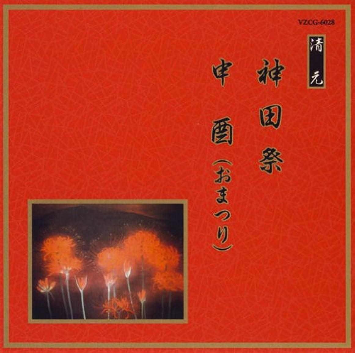 援助一元化する切り下げ人間国宝シリーズ(4)清元