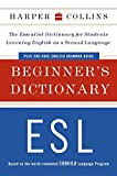 HarperCollins Beginner s ESL Dictionary