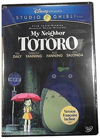 totoro streamline dub online
