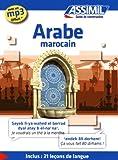 "Afficher ""Arabe marocain"""