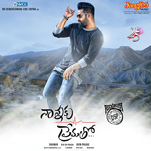 A  R  Rahman: Telugu Super Hit Melodies by A  R  Rahman on