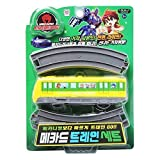 Turning Mecard Train Sets yellow children's toys gift Korean TV anime TOY [parallel import goods]